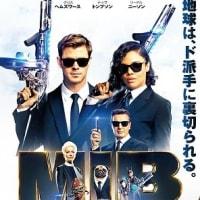 メン・イン・ブラック:インターナショナル★★★・5