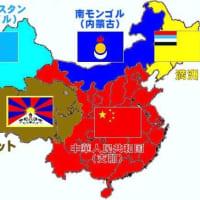 大きく変わる日本周辺の国際環境…日本を見つめる目!