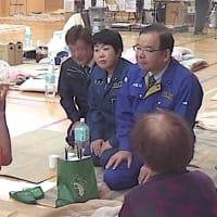 台風19号被害、日本共産党 志位委員長、被災地域に調査訪問 ~ 政府・安倍政権に対して対策要請へ。