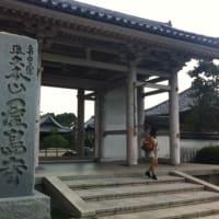 84番 屋島寺