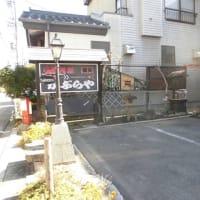 上田市鷄鴨料理かぶらや 手羽先の加工細工の仕方