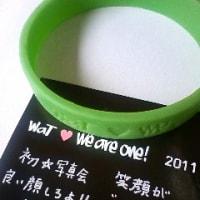 FCイベント@TOKYO 2011.0820