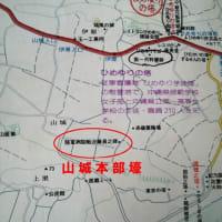 1990年代の沖縄旅行 「ひめゆり」戦跡巡り④ 山城本部壕跡