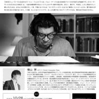 モートン・フェルドマン作曲《バニータ・マーカスのために(1985)》:横山博ピアノリサイタル