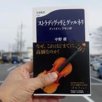 「名曲名盤300」 ~クラッシック音楽の愉しみ
