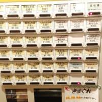 丸木屋 辛カレーつけ麺@上田市