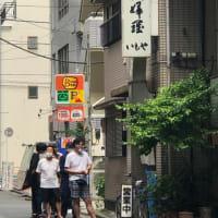 いもや で 天ぷらを食う
