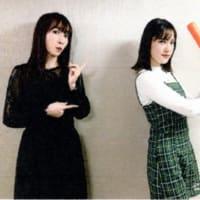 「ラジオ日本、カントリー・ガールズの只今ラジオ放送中!!」第239回 (11/10)