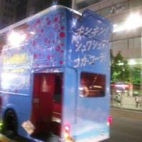 今年の夏ですが、キンキンのコカ・コーラバスが渋谷にて走っていました。
