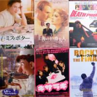 2007年観て良かった!映画たち