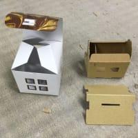 【事例紹介】小さな家型の構造