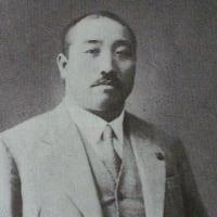 「石井常立翁とNPO法人ゆうわ会創出の流れ」