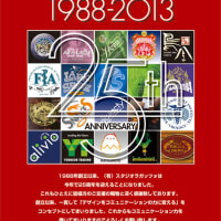 2013-01-19 01:28:33