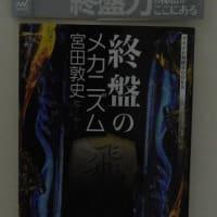 第34回詰将棋全国大会参戦記(下)