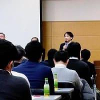 政治活動委員会第24回総会