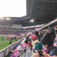 2/9 プレシーズンマッチ セレッソ大阪戦 (京都・サンガスタジアム)