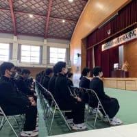 県立高校入学式