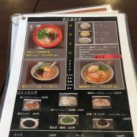 面白リポート515.らーめんリポート「麺s´食事処 神藤」