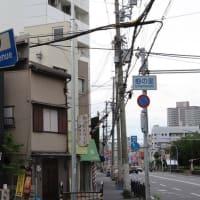 大阪市「尼崎区」を歩く