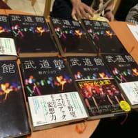 読み人交差点 2016年7月24日開催レポート