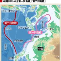 中国がインド太平洋地域で軍事力を急増、「最大の危機」に
