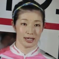 7/15 別府・サマーナイトフェスティバルは渡邉の動きに乗った村上博幸V!:ガールズは石井貴子(106)が捲り勝ち!