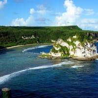 Du lịch khám pháquần đảo Bắc Mariana Hoa Kỳ