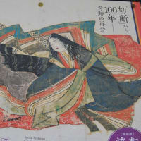 まち歩き下1235 京の通り 麩屋町通 NO14  ポスター