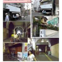 中華街を案内した記録をまとめてみました 記録(読売カルチャー) 中華街楽しむ・知る講座-第43回「店の特徴のある料理(海鮮)」+総持寺・漁港