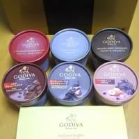 ゴディバのアイスクリーム!最高の贈り物いただきました!