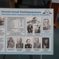 ロシアの航空博物館 (47)
