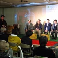 わわわやたべや町民会議「伊賀七 BRAND DAY」が開催されました。