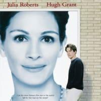 【映画】ノッティングヒルの恋人…あの宇宙の映画は面白くなさそうだった