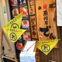 小田原まち歩きイベント『水レモンバル』|(株)JSフードシステム