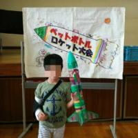 二代目:右腕を折る
