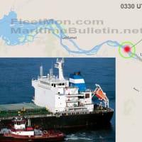 ばら積み貨物船が座礁、コロンビア川