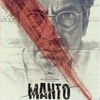 東京と大阪でナンディタ・ダース監督作『マントー』を上映