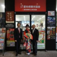 AICHI PRINCESS SAMURAIの「お市の方」来訪