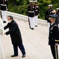 日米首脳会談「同盟は安定の礎」バイデン氏、菅首相を「ヨシ」