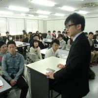 卒業生が講演してくれました!