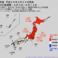 高温に関する異常天候早期警戒情報が発表されております。