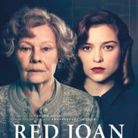 ジョーンの秘密(Red Joan)