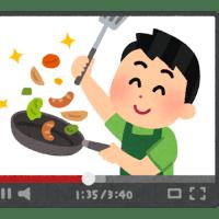 【日本の本格調味料】牛脂(ヘット)の魅力と作り方 クッソ安い牛肉でも高級な脂を使えば、味や香りが上書きされて大幅グレードアップ間違いなし!