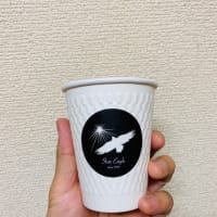 Speciality Eagle Blend