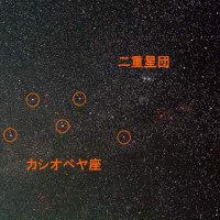 """2020.11.14 久しぶりの """"星"""" 撮影"""