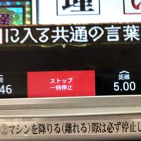 ランニング  (栗田)