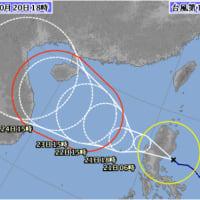 2020年台風17号