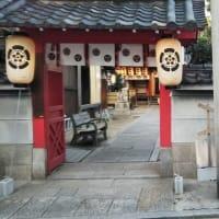 本日は直会(なおらい)ぜんざい目当てに午後5時前に中井神社の秋祭りの本宮に行ったのに私ただ一人。台風のため中止になったとか。おみくじは大吉。