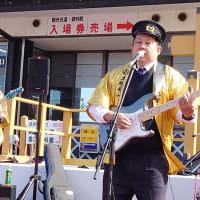 静岡県伊豆市・土肥金山【富士山223ライブ】でした。(その1)