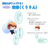 レシピ・3